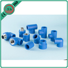 2014 new products pipe fitting coupling