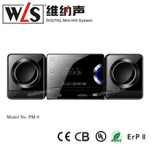 NEW MODEL hifi sound system with updated CE CB ROHS quality certifications PM9