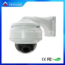 Night vision CCTV CCD Dome 360 degree analog camera waterproof IR 2.8-12mm lens