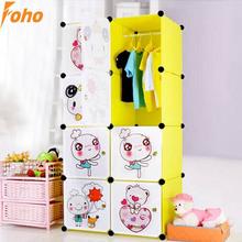 Prepack Cute Kids Cabinet DIY Modular Cube Storage System Rack Shelf Wardrobe Box Storage(FH-AL0029-8F)