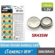 Watch battery 386/SR43 /SR43SW super silver oxide