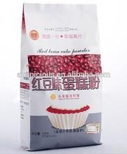 Durable Customized Coffee Bag,Bags For Coffee,Coffee Tea Bags