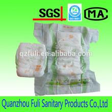 Soft cotton sleepy baby diaper prices