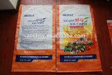 20kg pp fertilizer bag/fertilizer packaging bag/pp sack for packaging fertilizer