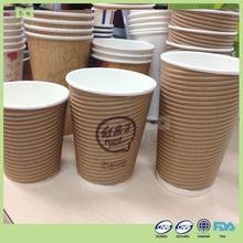 OEM 3oz 4oz 6.5oz 7oz 8oz 12oz 16oz paper coffee carton cup