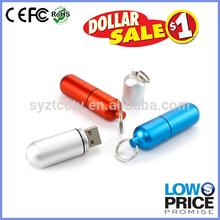 China Factory Bulk 1GB USB Flash Drives Low Price