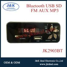 JK2903BT Bluetooth player module mp3 usb sd fm