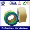 Color Automotive Masking Paper Tape For Car Decoration High Temperature Resistance