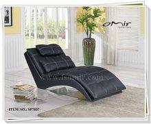 folding reclining beach chair SP7057