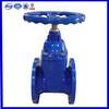 China OEM Customized forged stem gate valves