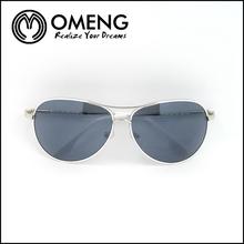 2014 Latest Simple Sunglasses