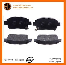toyota car auto parts toyota corolla brake pad 04465-12592