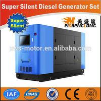 diesel generator set 250kva silent genset good price