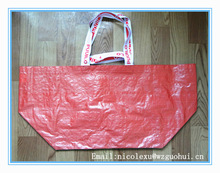 extral large laminated tote ikea bag,handles with logo