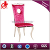 /product-gs/factory-produce-home-furniture-best-sale-60039167121.html