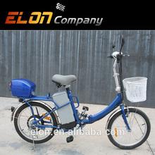 2012 Old Model Good Quality Folding Electric Bike (E-TDE06DX)