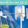 Saiam Renewable Energy 1.5KW VAWT Wind Solar Hybrid Power System