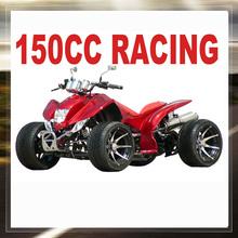 wholesale(MC-344) 150cc racing atv