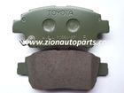 Toyota COROLLA semi-metal ceramic Brake Pads 04465-12592 Front Axle