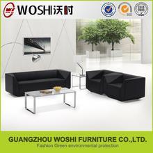 Luxury living room furniture leather sofa