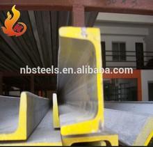 universal channel steel