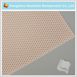 Hangzhou Huachen PP Nonwoven Factory for Nonwoven SMS Fabric