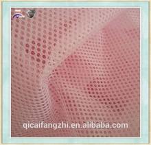 garment mesh fabric & garment material net textile & sportswear lining