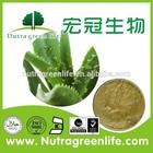 100% Nature Aloe Vera Gel Extract,40%- 98% Barbaloin HPLC