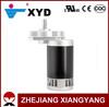 XYD-2 24V DC Gear Motor 550W
