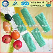 Papaya Expanding Packaging Net/shrink cushion