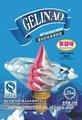2014 caliente- venta de bajo contenido de grasa de yogur congelado en polvo en la feria de cantón