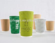 4oz/8oz/12oz/16oz/20oz Customized Ripple Wall Paper Cups