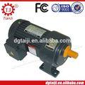 High torque ac digger motor del limpiaparabrisas, Motor del engranaje