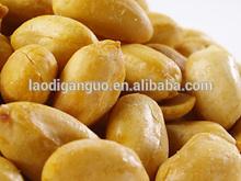 Wholesale peanut kernels ,ROASTED PEANUTS ,BIGGEST PEANUT