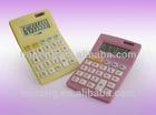 2014 silicone solar General 8 digits desktop calculator