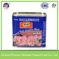 wholesale china import halal meat buyer