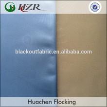 high quality 3 pass blackout curtain fabric turkish curtain fabric