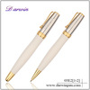 High-end business corporate gift pen sets for clients