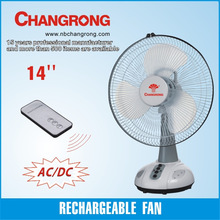 14'' AC/DC oscillation light table fan with battery