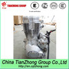 Upright cg125 Motorcycle Engine TZH,TIANZHONG ISO,CCC,EMARK