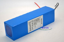 12v rechargeable lithium ion battery 20Ah