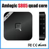 MXQ heng tv box hong kong with S805 quad core CPU and 1G Ram 8G Rom