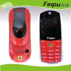 wholesales feipu cheap car-style cartoon bluetooth QQ china dual sim cards mini china kids mobile phone