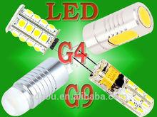 2015 hot sale AC/DC12V G4 led light/led G4 light/G4 light