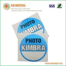 logo company name brand label customer private label for cosmetics clothes jeans private brand label