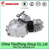 Chinese ATV Parts 90cc Engine