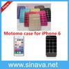 Hot selling Motomo case for iphone 6 ,Motomo protective case for iPhone 6 4.7 , Motomo phone case