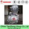 4 Stroke Air Cooled 150cc Motorcycle Vertical Engine with Reverse Gear