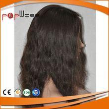 Chinese Virgin Wigs