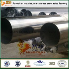 Competitive price stainless steel pipe 201 grad Foshan factory